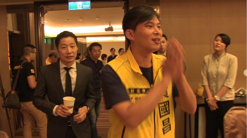 Freddy Lim und Huang Kuo-chang, NPP