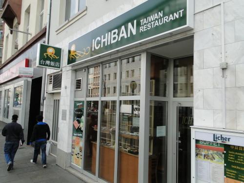 Taiwan Restaurant Frankfurt