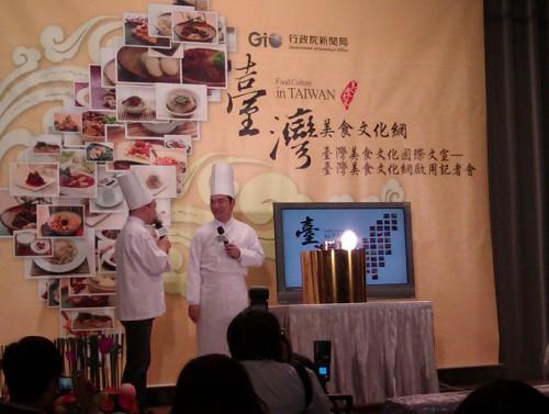 Food Culture Taiwan