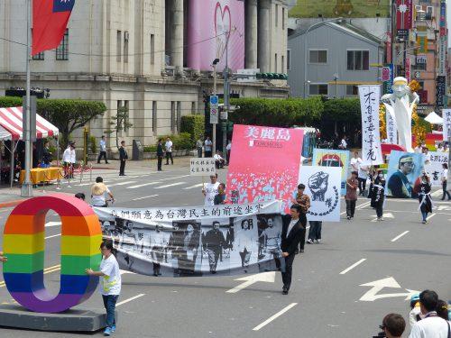 Transparente zu Meilensteinen in Taiwans Demokratiebewegung