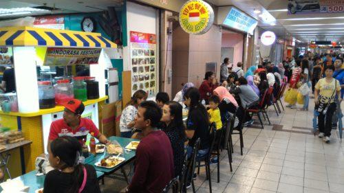 Indonesische Restaurants