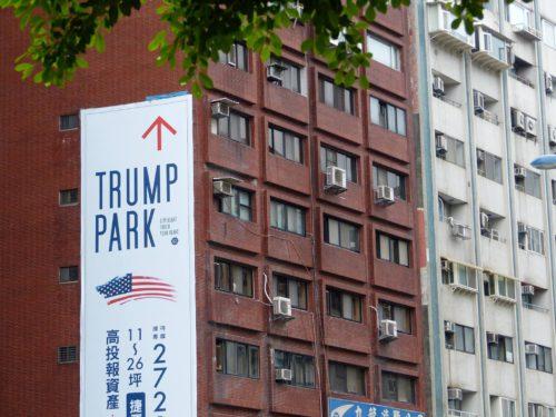 Trump Park Werbung Taipeh