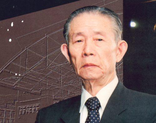 Y.C. Wang