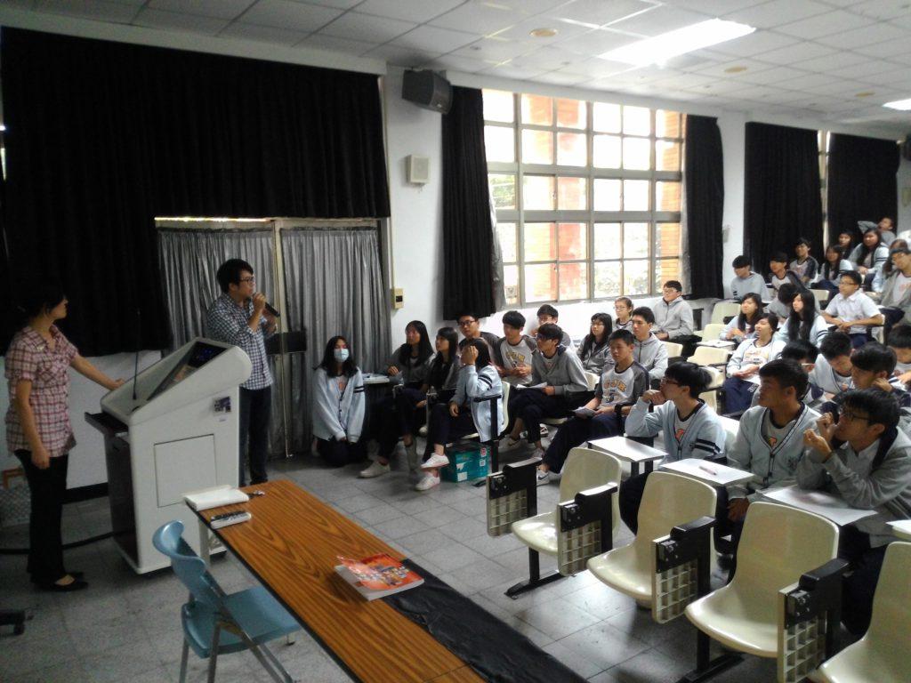 Schulklasse in Taiwan