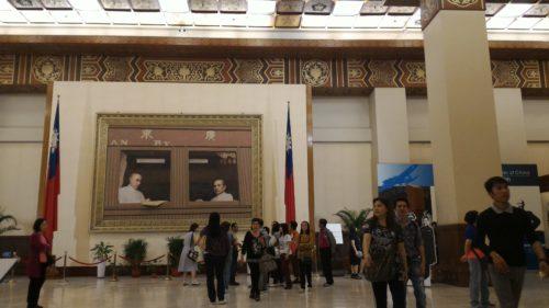 Ausstellung in der Chiang-Kai-shek-Gedenkhalle