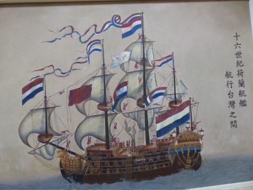 Holländisches Schiff 17. Jahrhundert