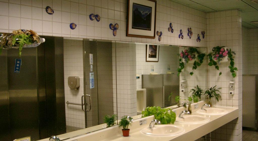 Öffentliche Toilette in Taipeh