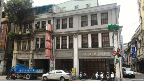 Restored old building in Tapei