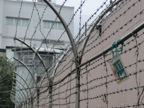 Stacheldraht Gefängnis Taiwan