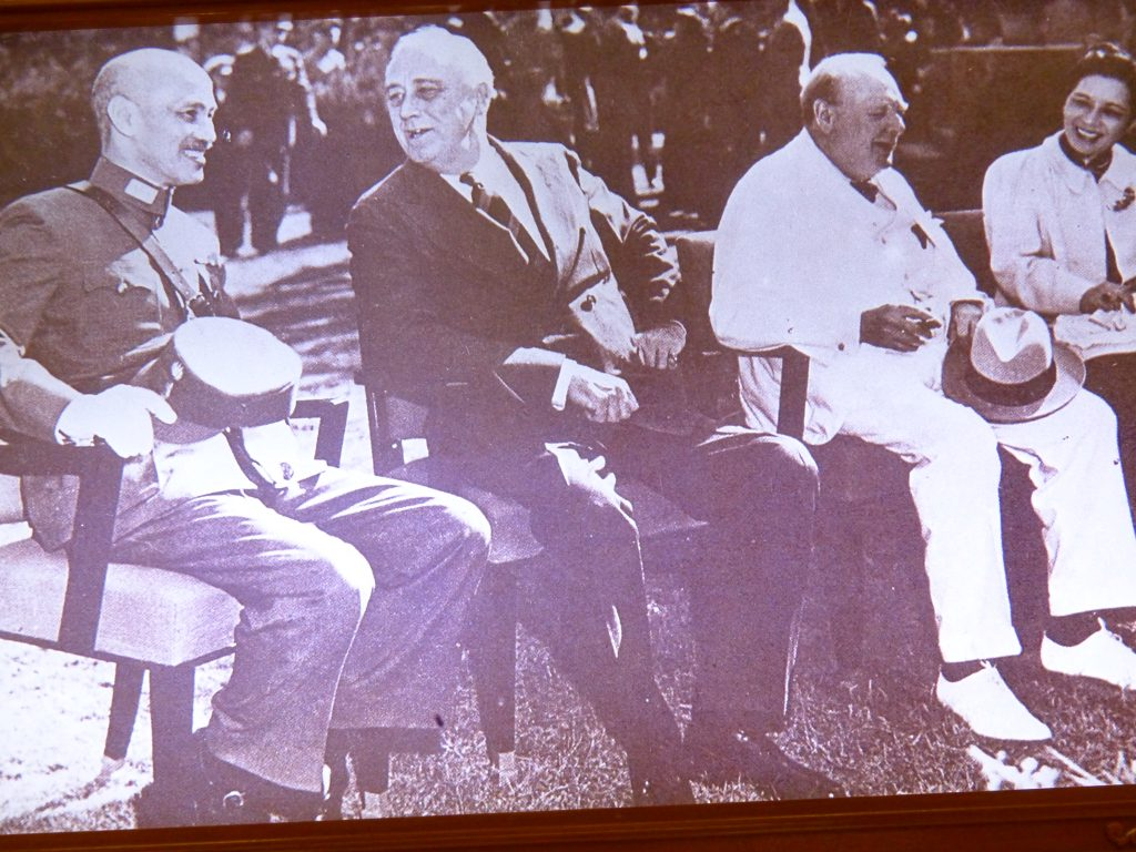 Die Konferenz von Kairo 1943