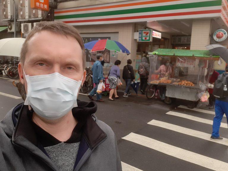 Corona Maske Taiwan
