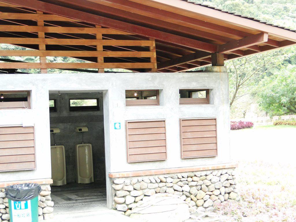 Öffentliche Toilette im Park in Taiwan