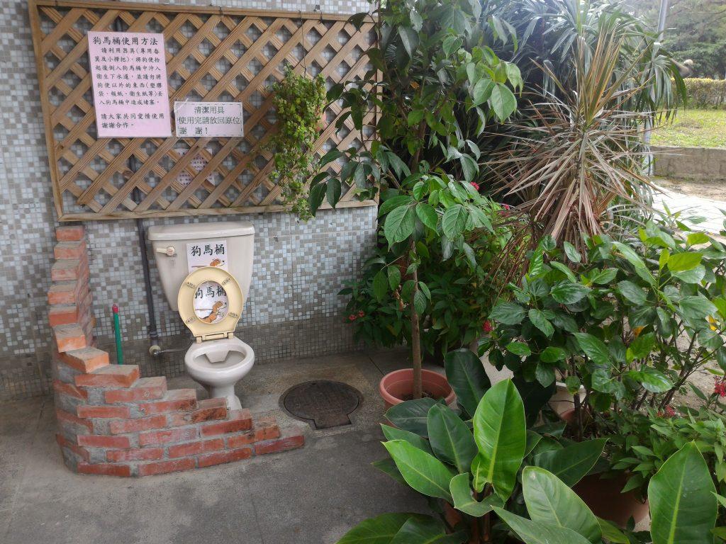 Toilette für Hunde im Park in Taipeh