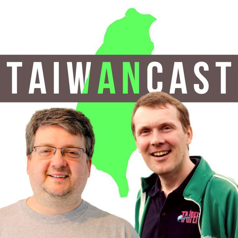 Taiwancast