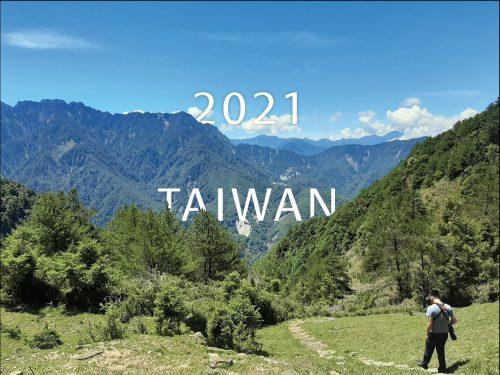 Taiwan Kalender 2021 Cover