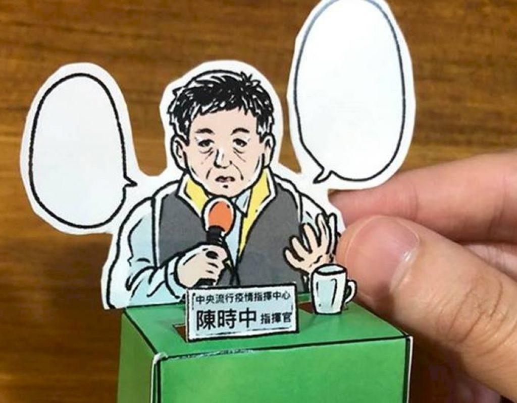 Cartoon Zeichnung von Taiwans Gesundheitsminister Chen