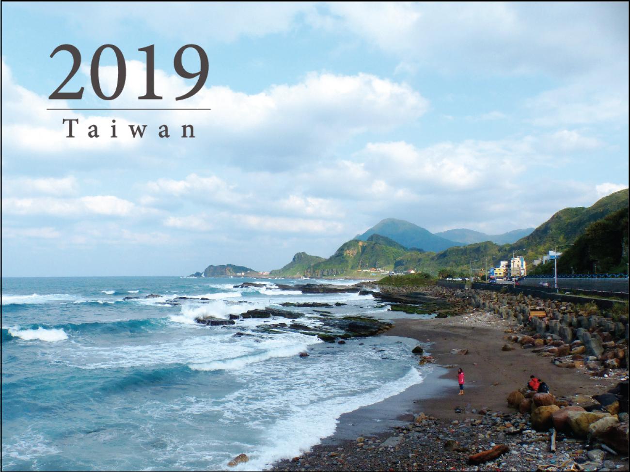 Kalender 2019 Cover