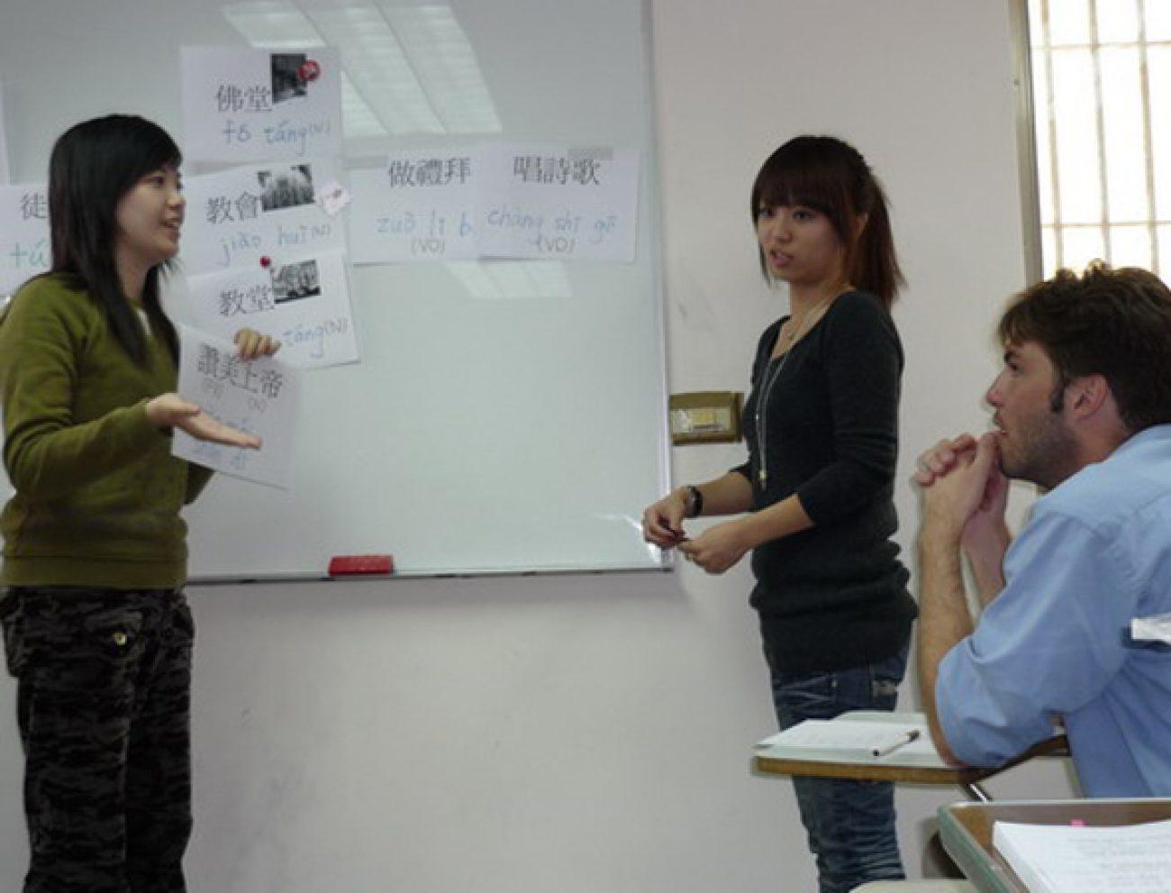 Sprachunterricht Chinesisch