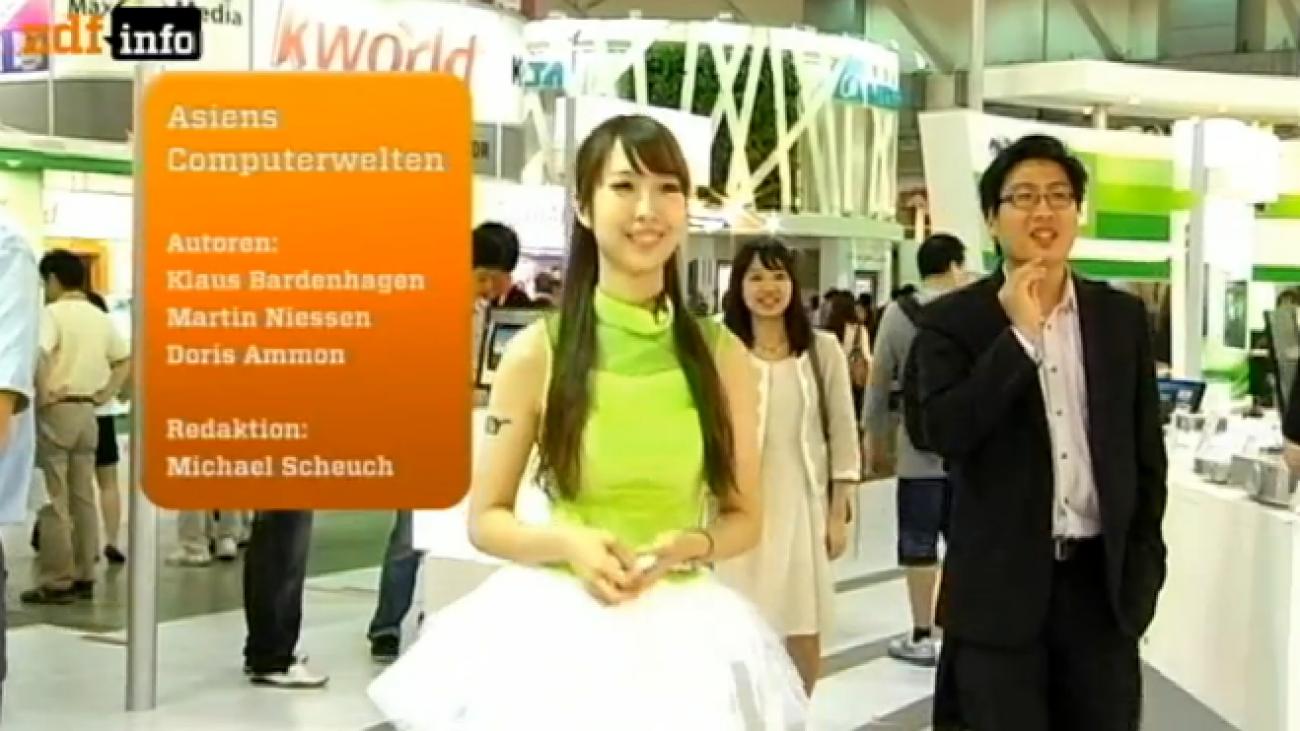 Asiens Computerwelten Screenshot