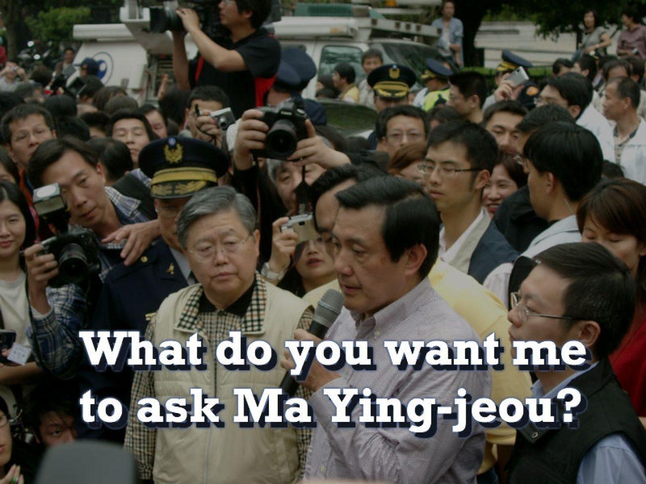 Taiwan President Ma Ying-jeou