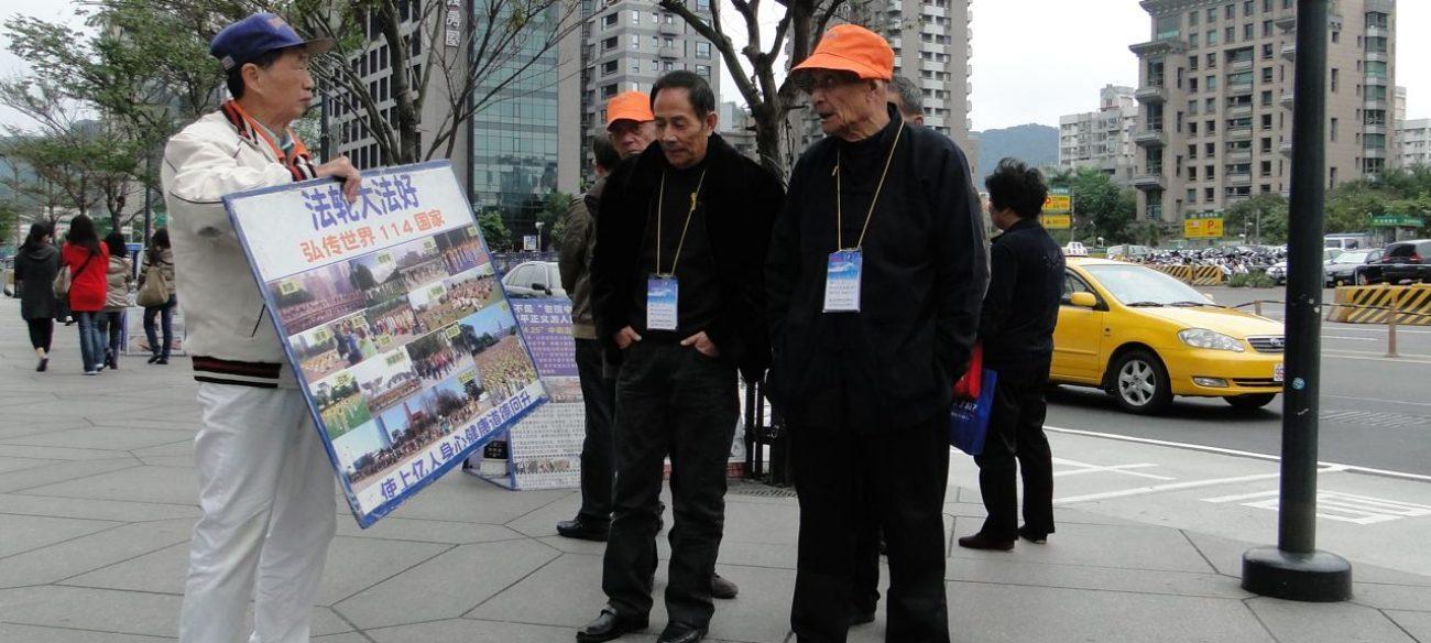 Falun Gong Plakat