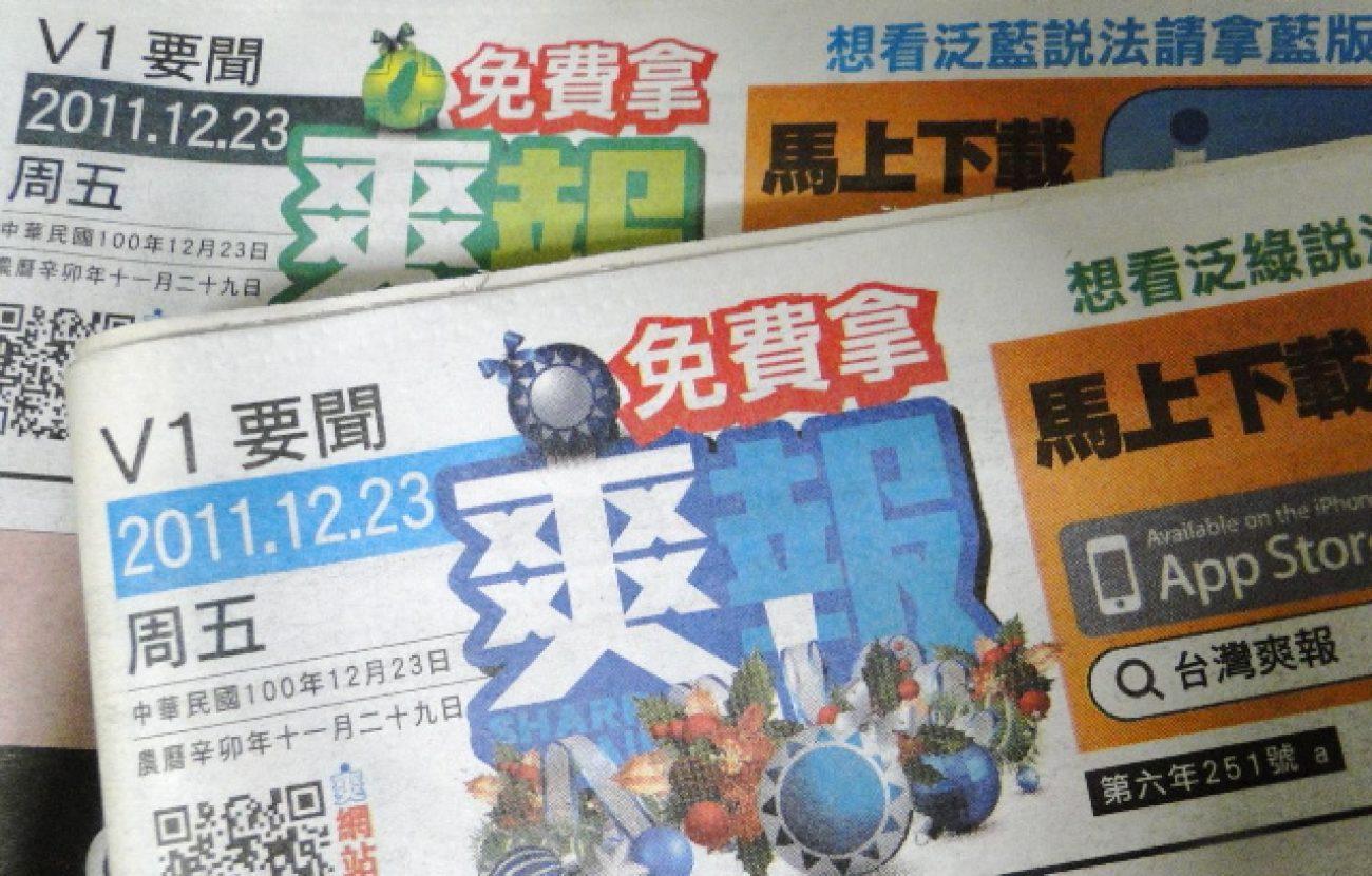 Sharp Daily Zeitung