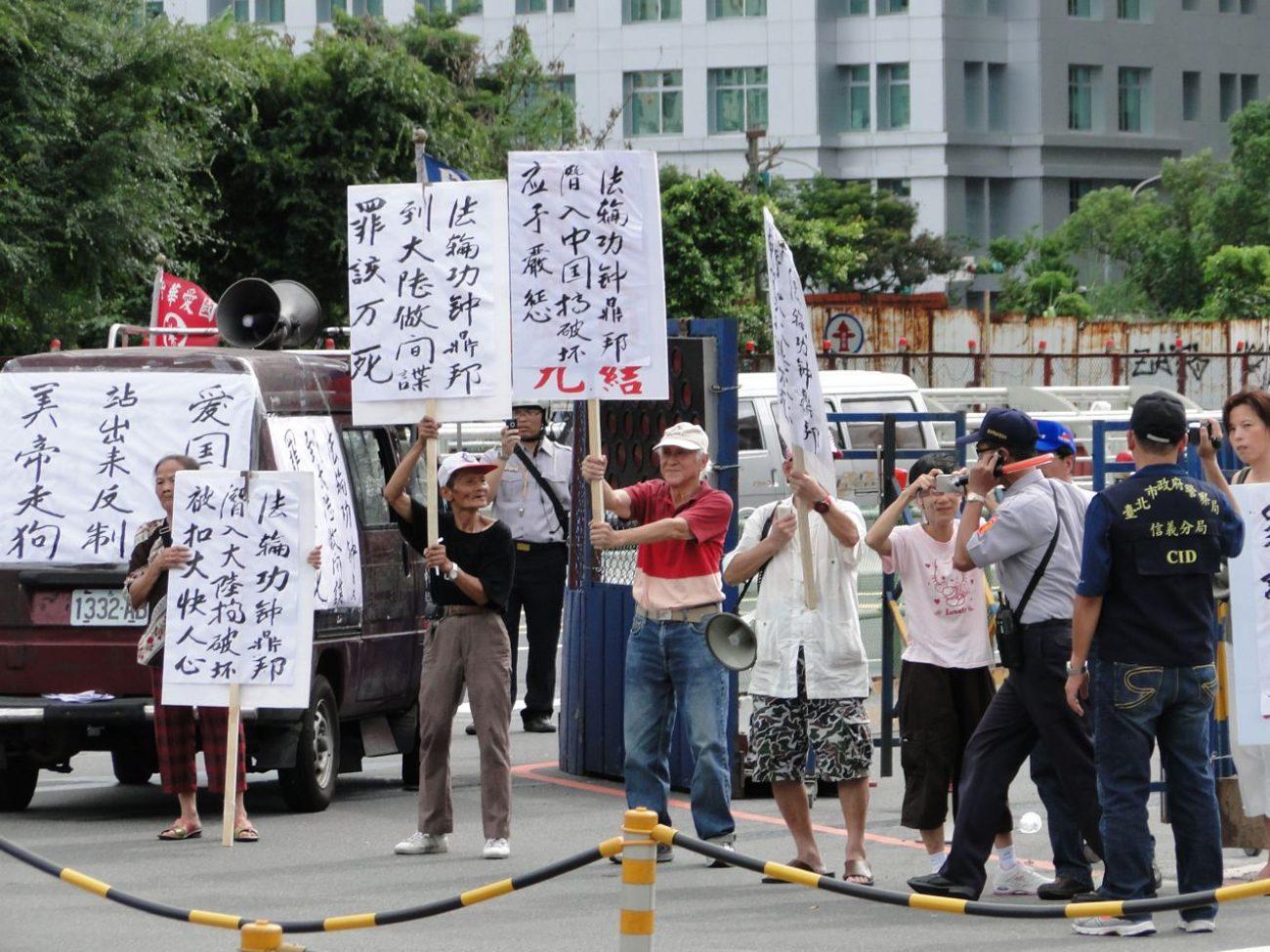Anti Falun Gong protest