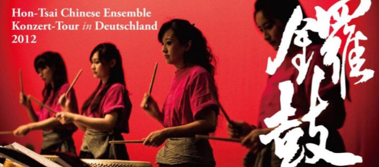 Hon-Tsai Ensemble