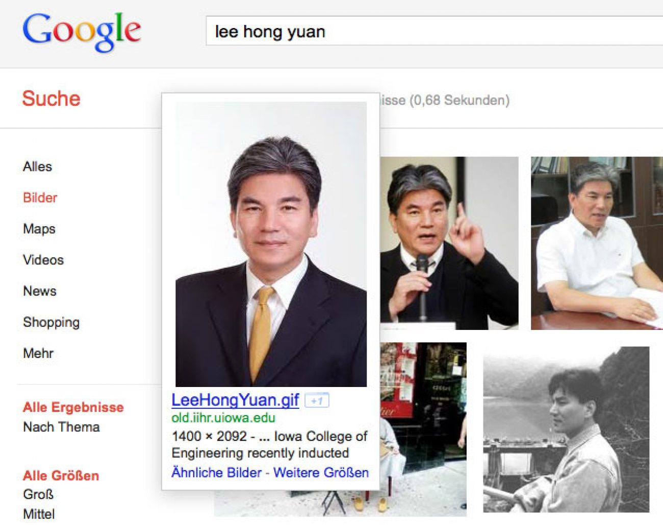 Lee screenshot