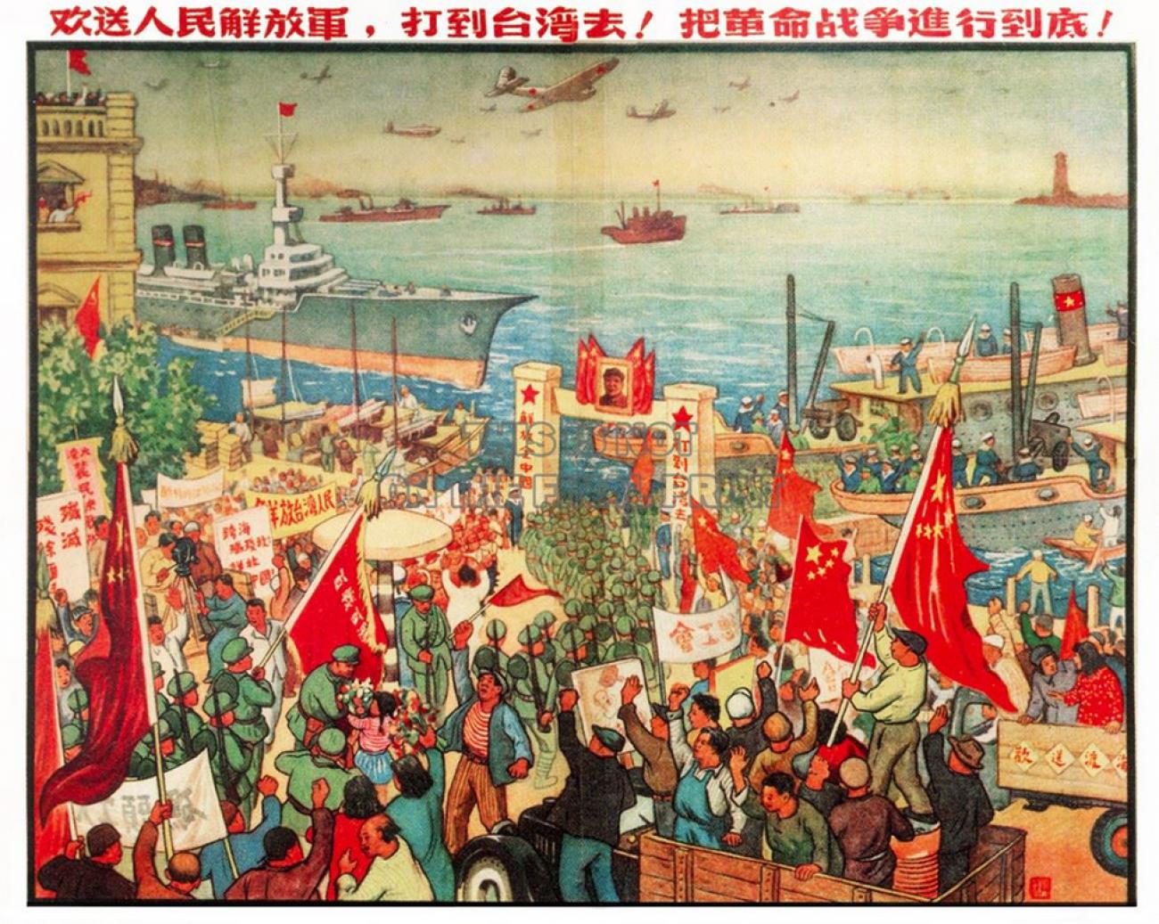 Früher musste China seine Propaganda in Sachen Taiwan noch selbst machen.
