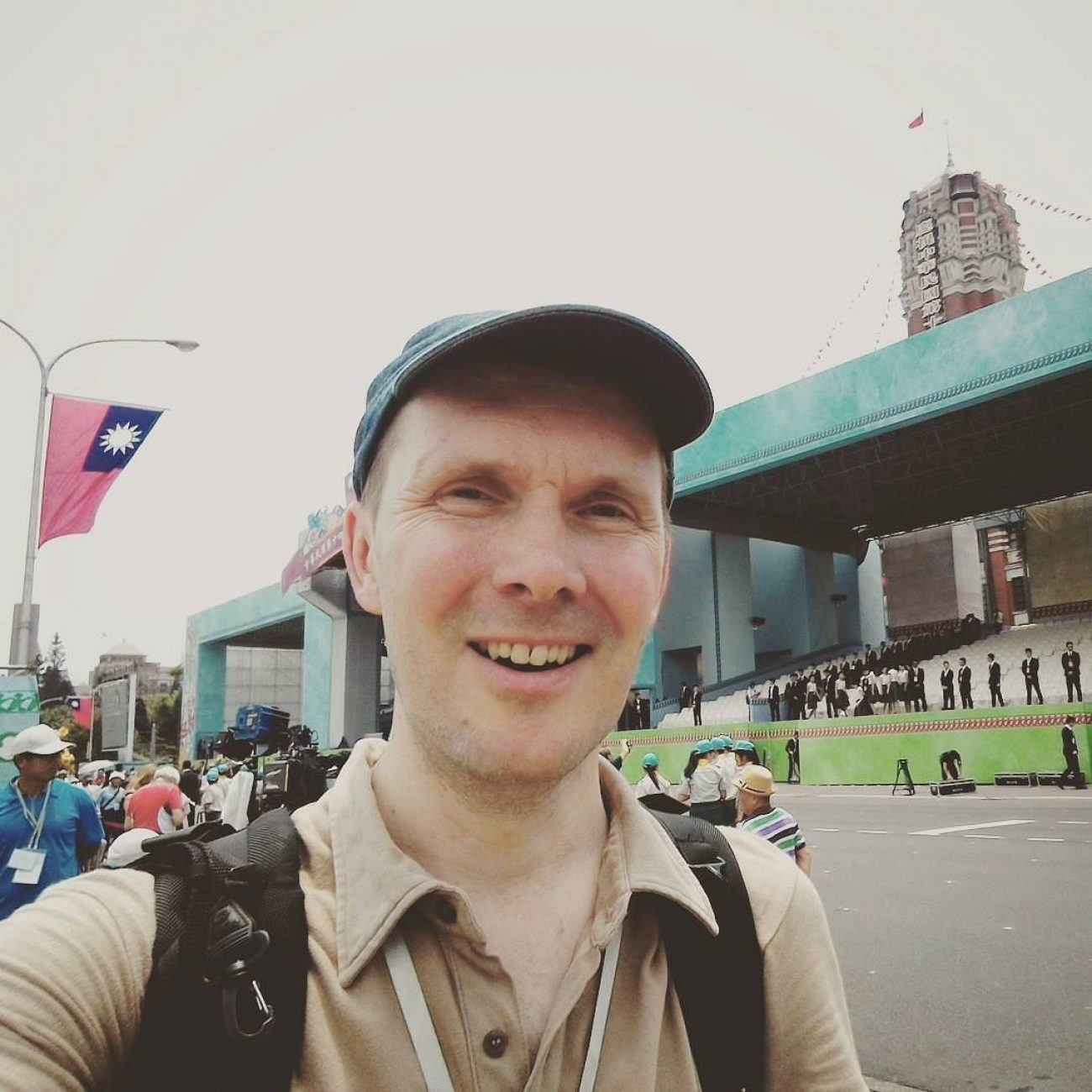 Selfie Tsai Inauguration