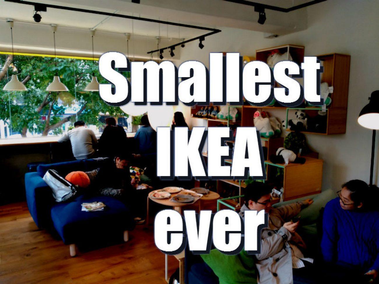 Smallest Ikea House Taipei Taiwan