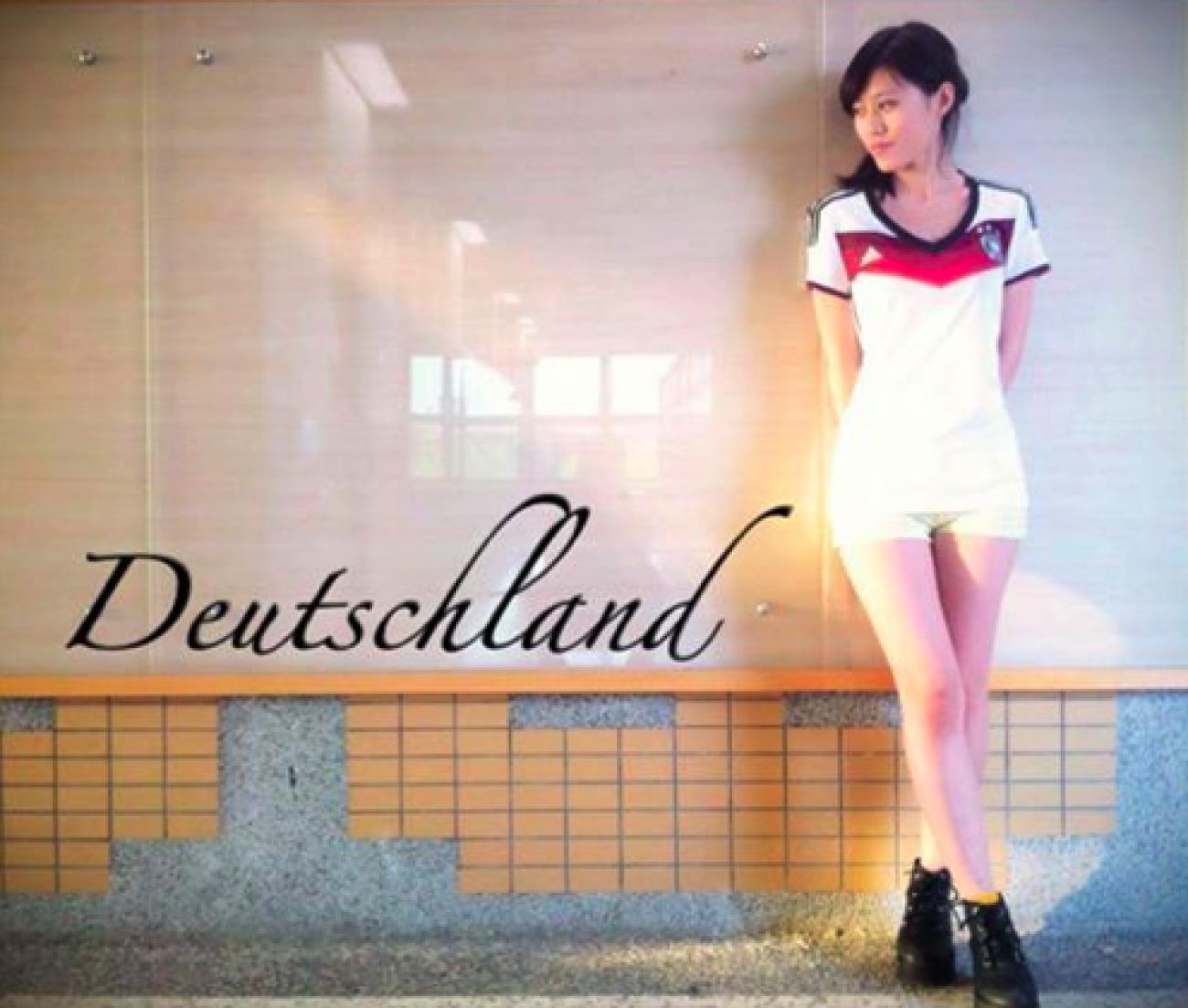 Taiwan Deutschland Fan