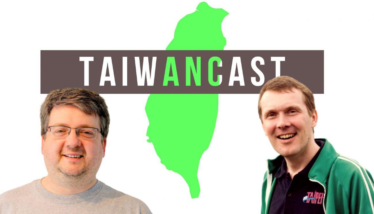 Taiwancast Logo