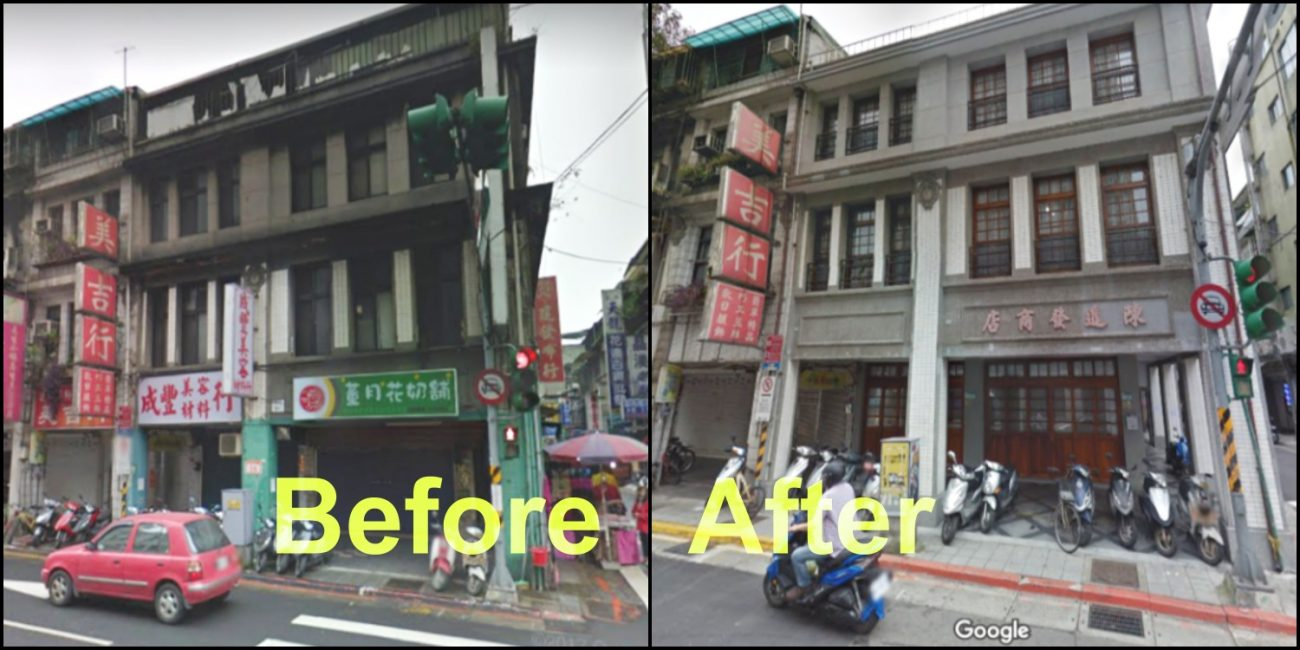 Yanping Before After