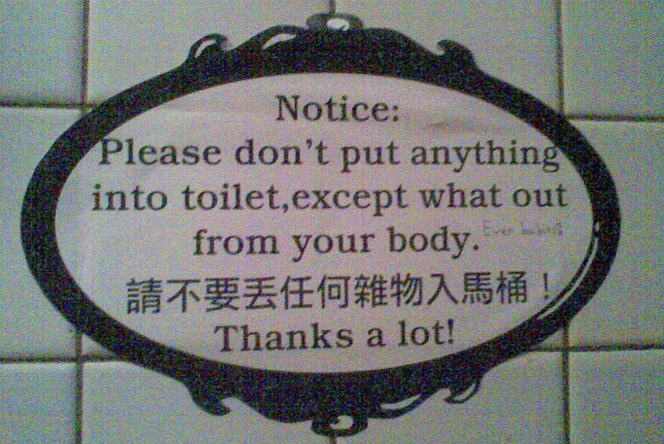 Übersetzung Toilette
