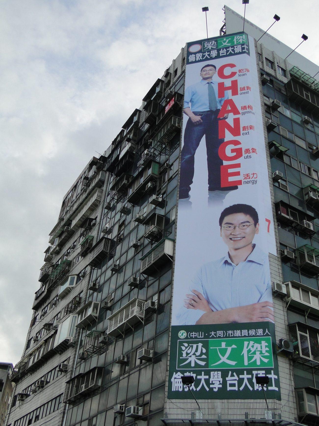 Wahlkampf Plakat Fassade