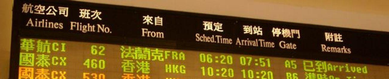 Anzeige Flughafen