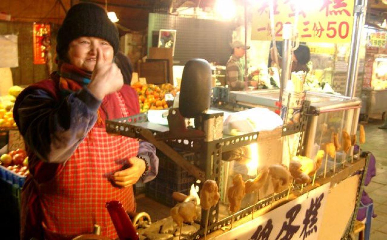 Frau Nachtmarkt