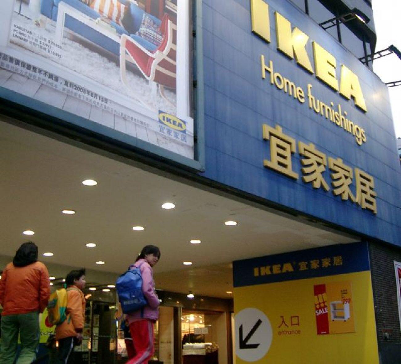 Ikea aussen
