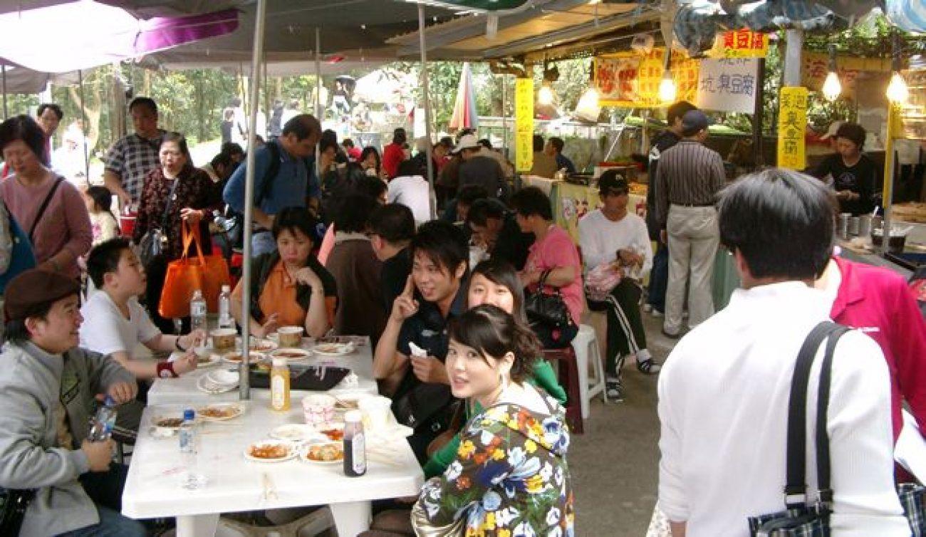 Maokong Restaurant