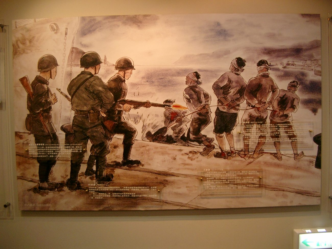 Depiction of the 228 Massacre