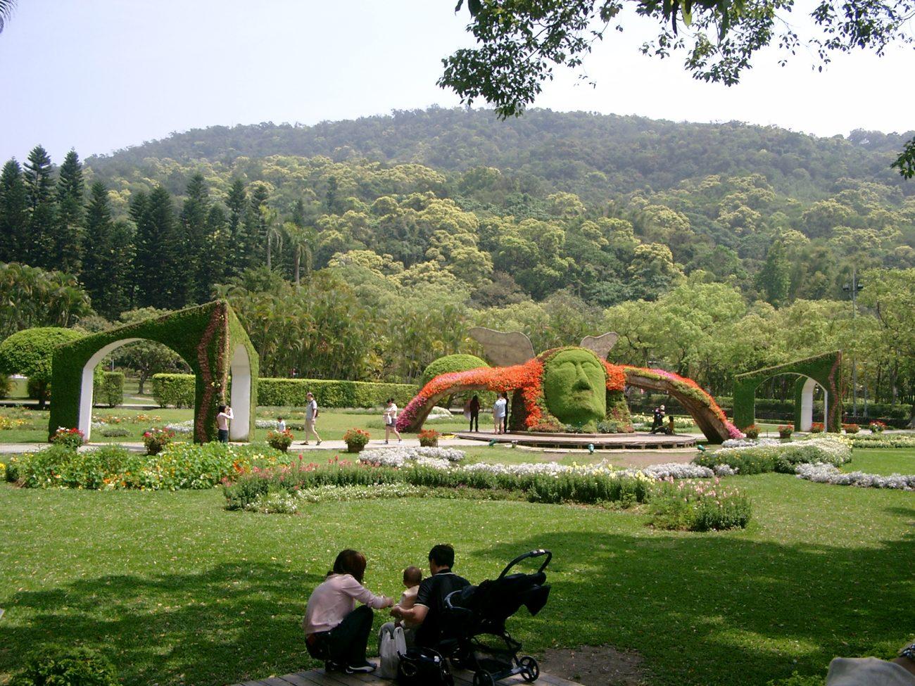 Taipeh Park Shilin